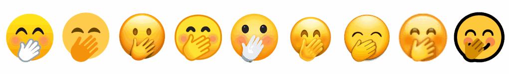 emoji variations